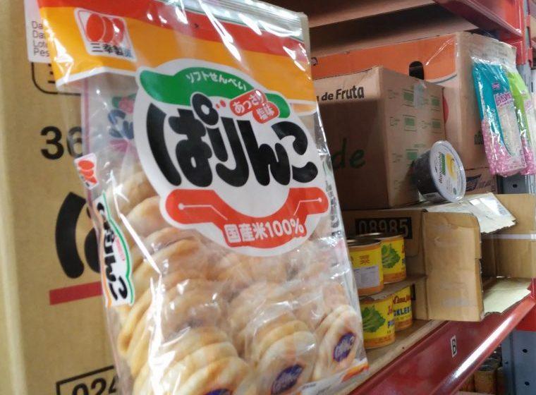 Venda de produtos japoneses cresce na CeasaMinas